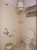 14DCU00447: Bathroom 1