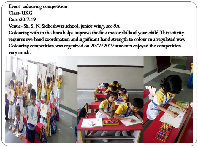 Colouring competition (class-LKG and UKG)