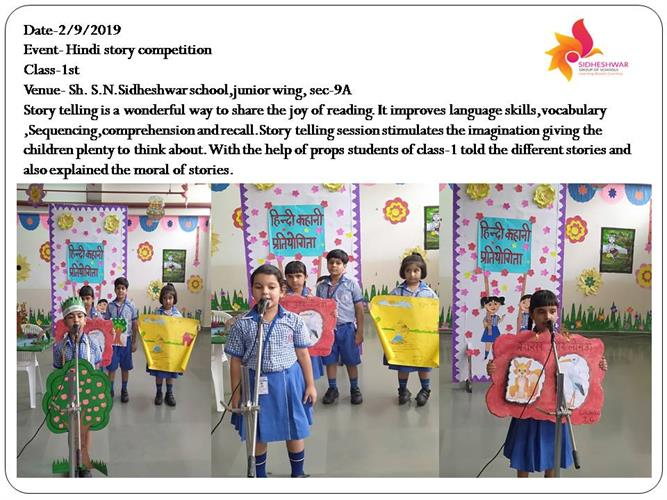 Hindi story competition