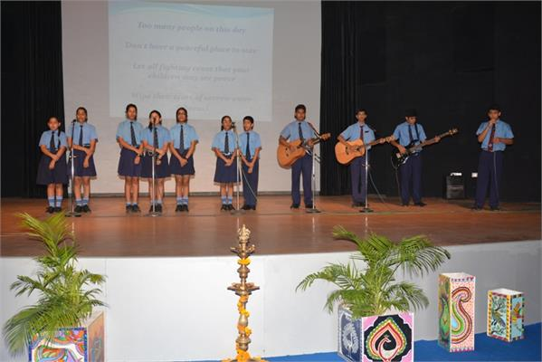 Investiture Ceremony 2014