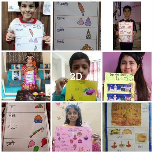 THE HINDI VOCABULARY ACTIVITY CLASS II (19 NOV 2020)