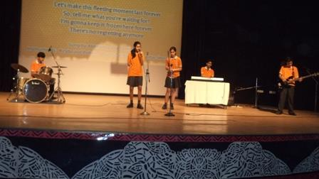 Inter House Activity - Western Music Solo/Duet