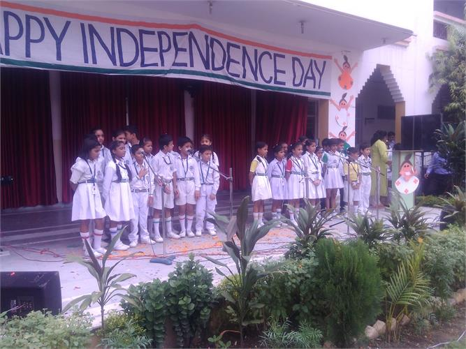 INDEPENDENCE DAY 2016
