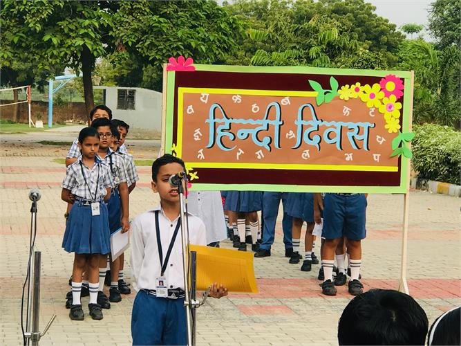 Hindi Diwas Special Assembly