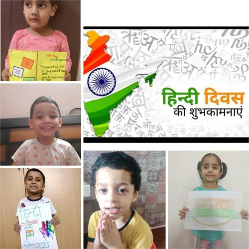 Hindi Diwas , Pre Primary