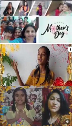 Mother`s Day Celebration
