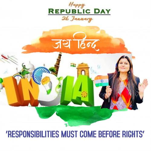 Republic Day celebration 2021