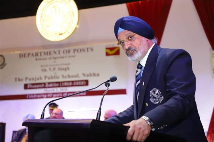 PPS, Nabha Special Day cover released!