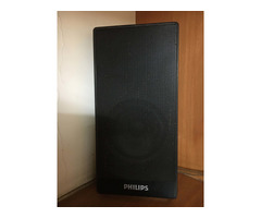 Philips 5.1 Home Theater System HTS 3152 - Image 7/7