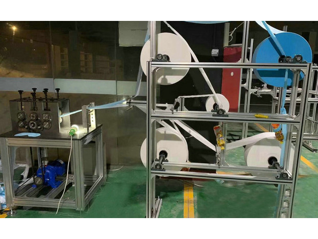 Face Mask Making & Glove Making Machine - 2/10