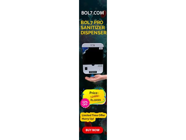 Automatic Hand Sanitizer Dispenser - 1/6