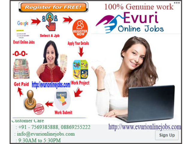 Fresher Part Time Home Based Online Data Entry Jobs - 1/1