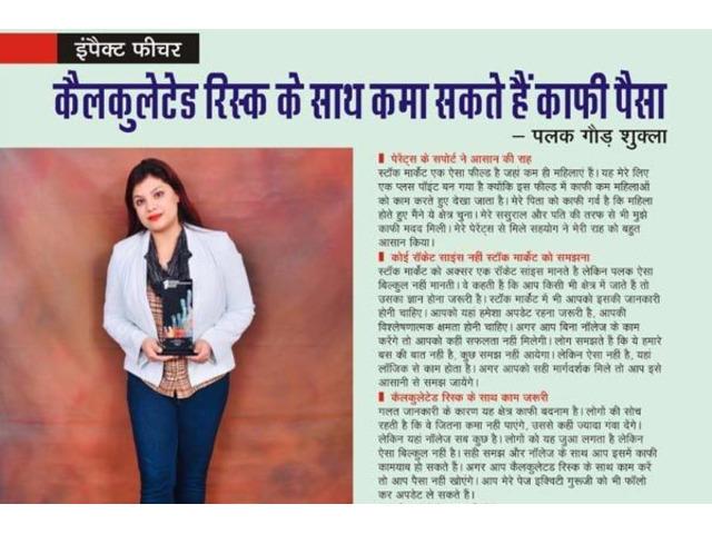 Palak Gour Shukla, Palak the Equity Guru, Financial Expert Jaipur - 7/7