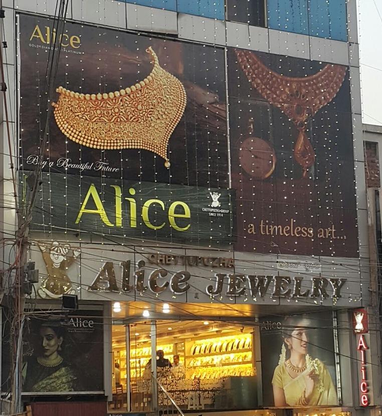 Alice Jewellery (Commercial Street)