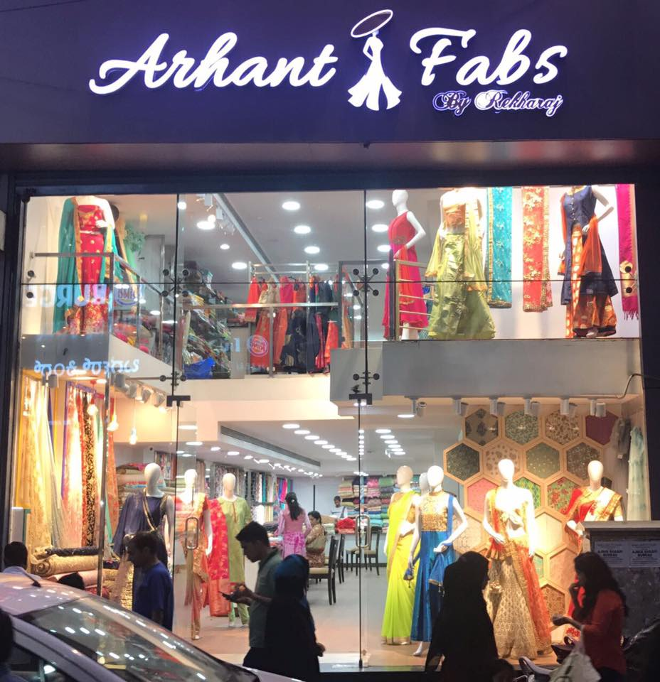 Arhant Fabs (Commercial Street)