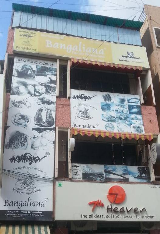 Bangaliana (Koramangala)
