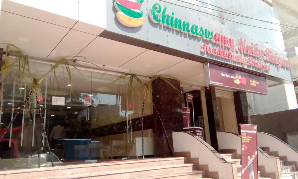 Chinnaswamy Naidu Biryani (HSR Layout)