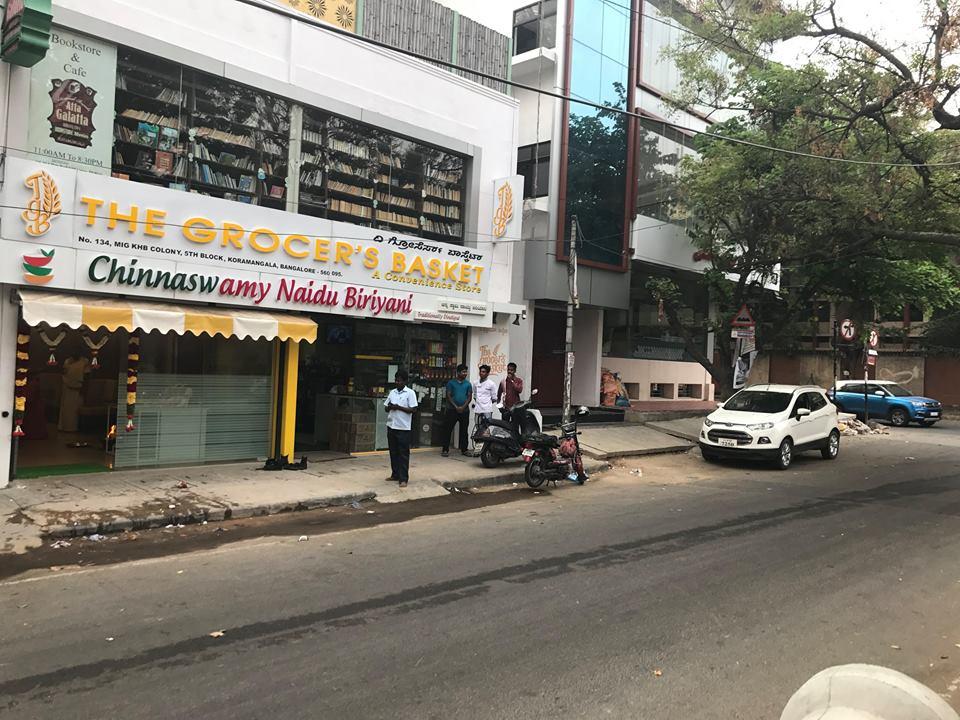Chinnaswamy Naidu Biryani (Koramangala)