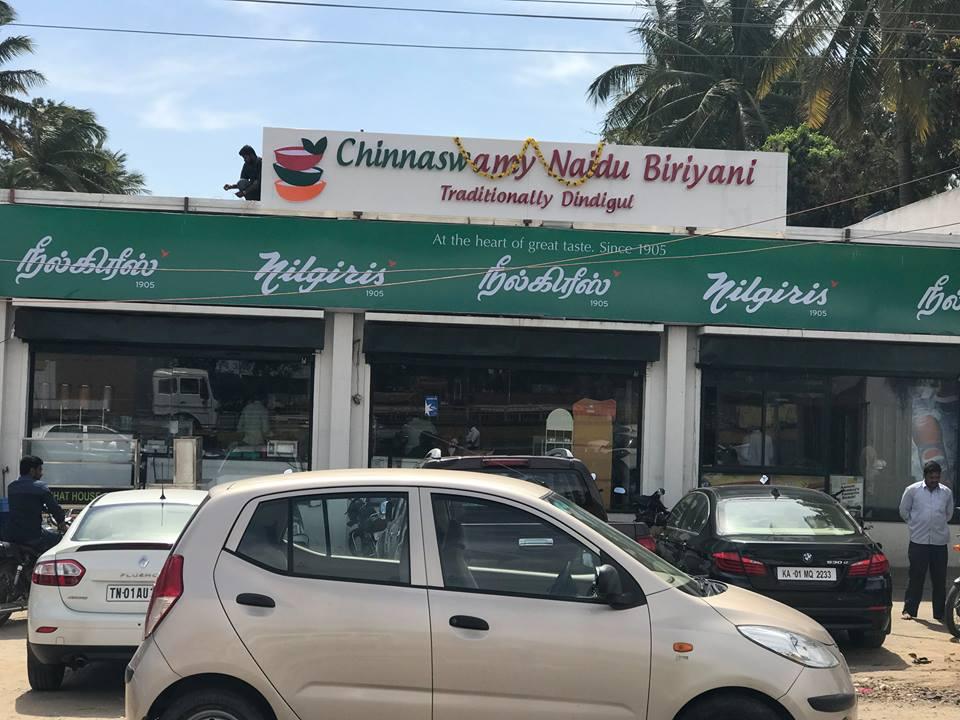 Chinnaswamy Naidu Biryani (Whitefield)