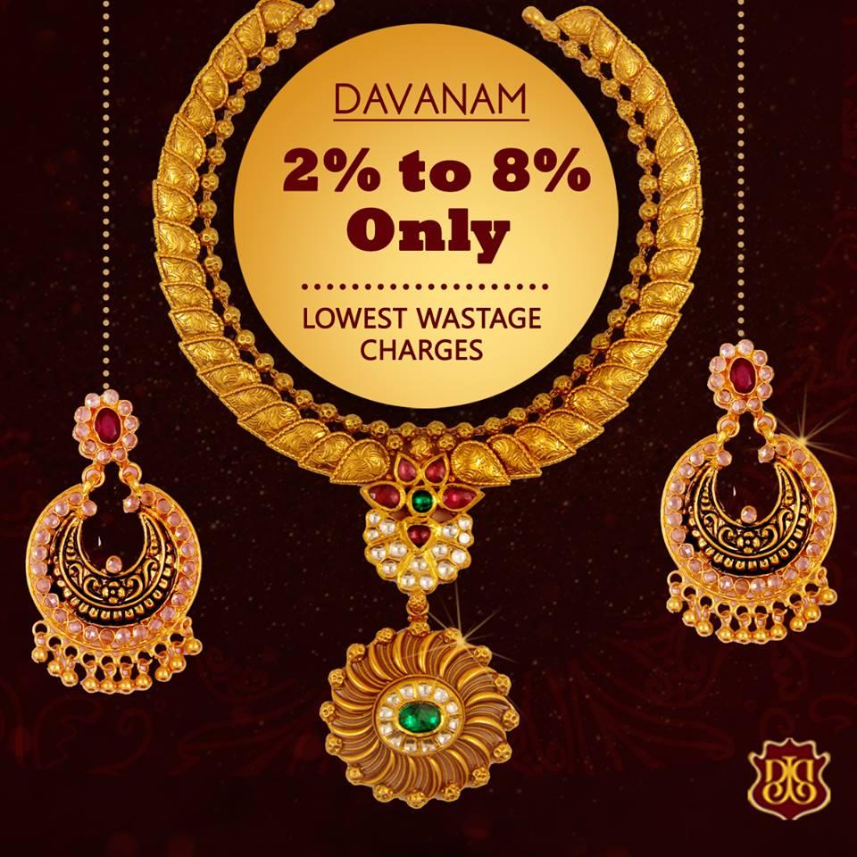Davanam Jewellers (Commercial Street)
