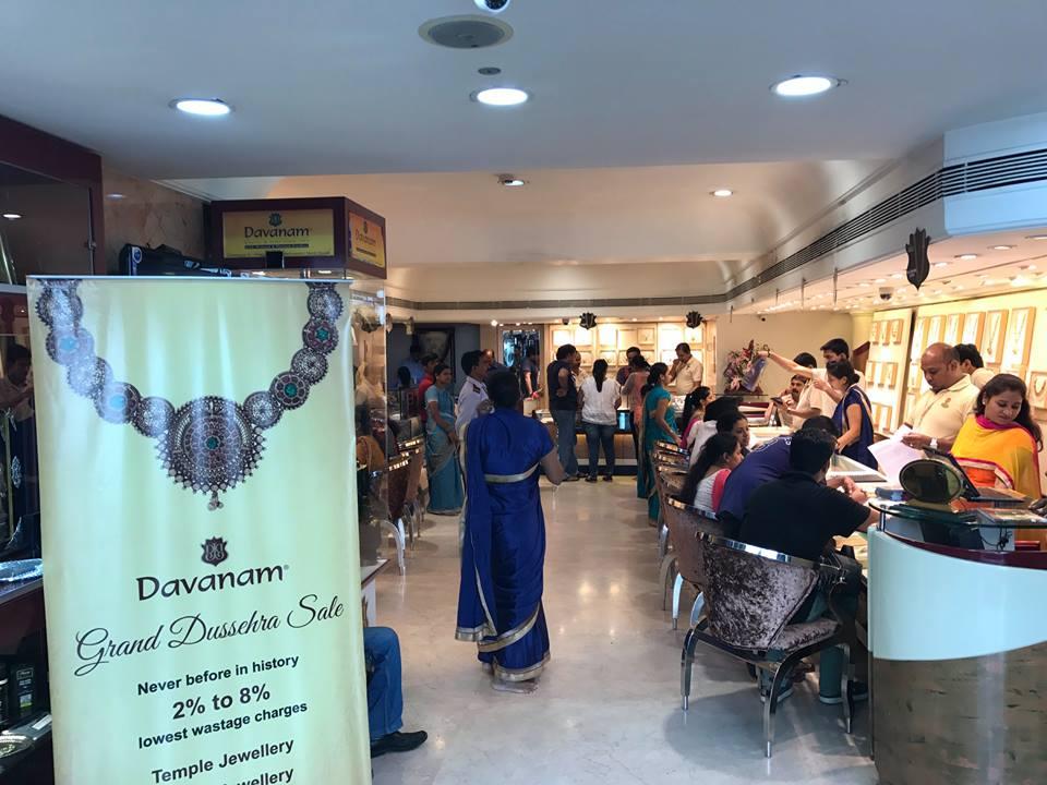 Davanam Jewellers (Malleshwaram)