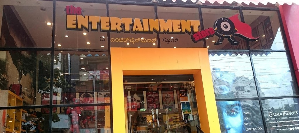 Entertainment Store (SP Road)