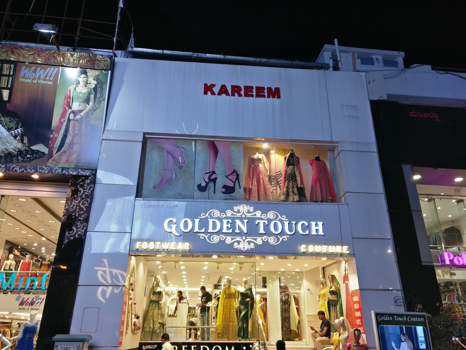 Golden Touch (Commercial Street)