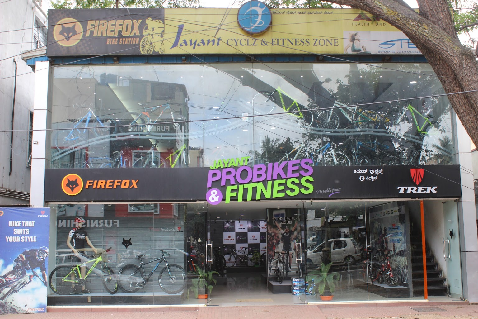 Jayant Cycle Stores (Chickpet)