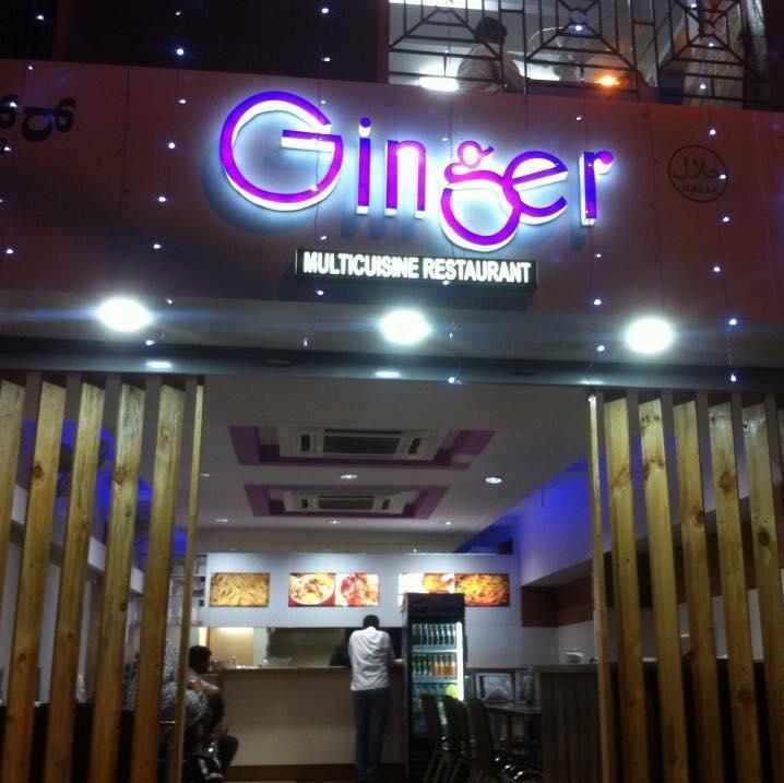 Meaza Ginger (Indiranagar)