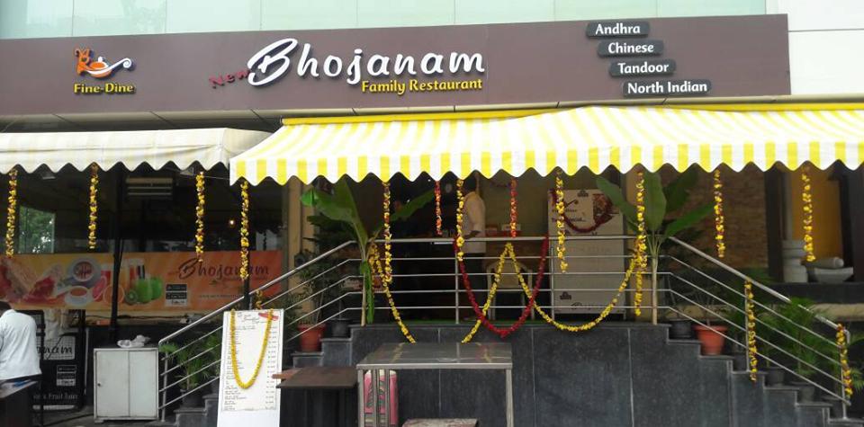 New Bhojanam (HSR Layout)