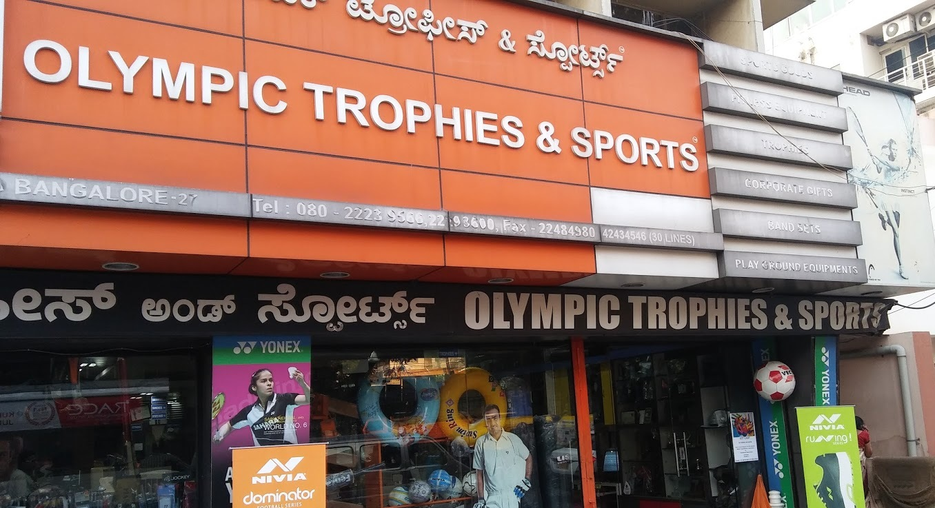 Olympic Trophies & Sports (Double Road)