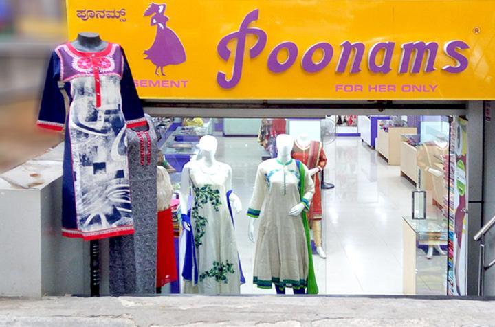 Poonams (Jayanagar)