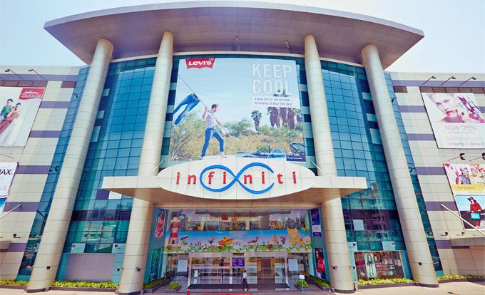 Infiniti Mall (Infiniti Mall)
