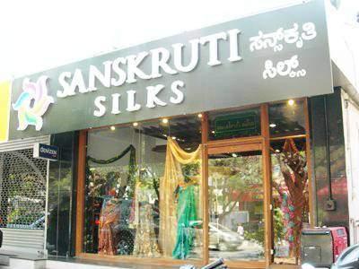 Sanskruti Silks