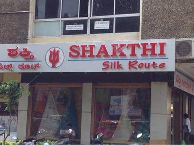 Shakthi Silk Route