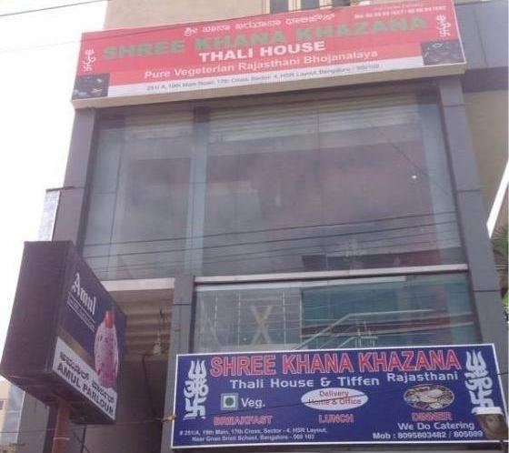 Shree Khana Khazana (HSR Layout)
