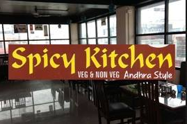Spicy Kitchen