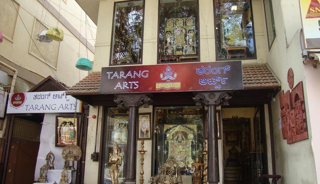 Tarang (Jayanagar)