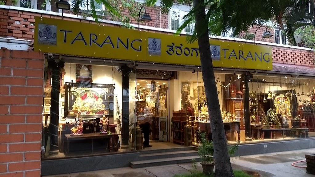 Tarang (Indiranagar)