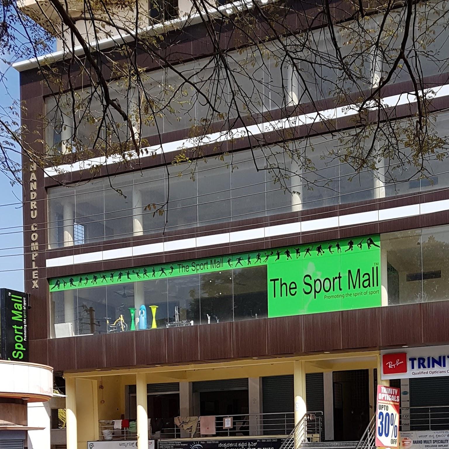 The Sport Mall (JP Nagar)