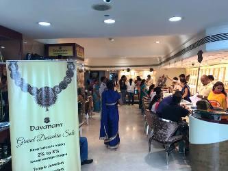Davanam Jewellers