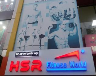 HSR Fitness World