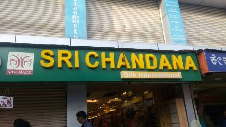 Sri Chandana Silk International
