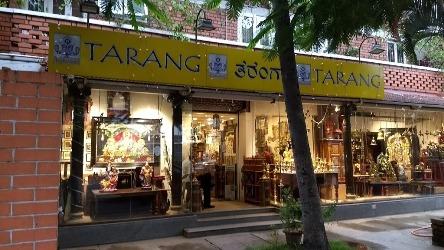 Tarang