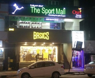 The Sport Mall