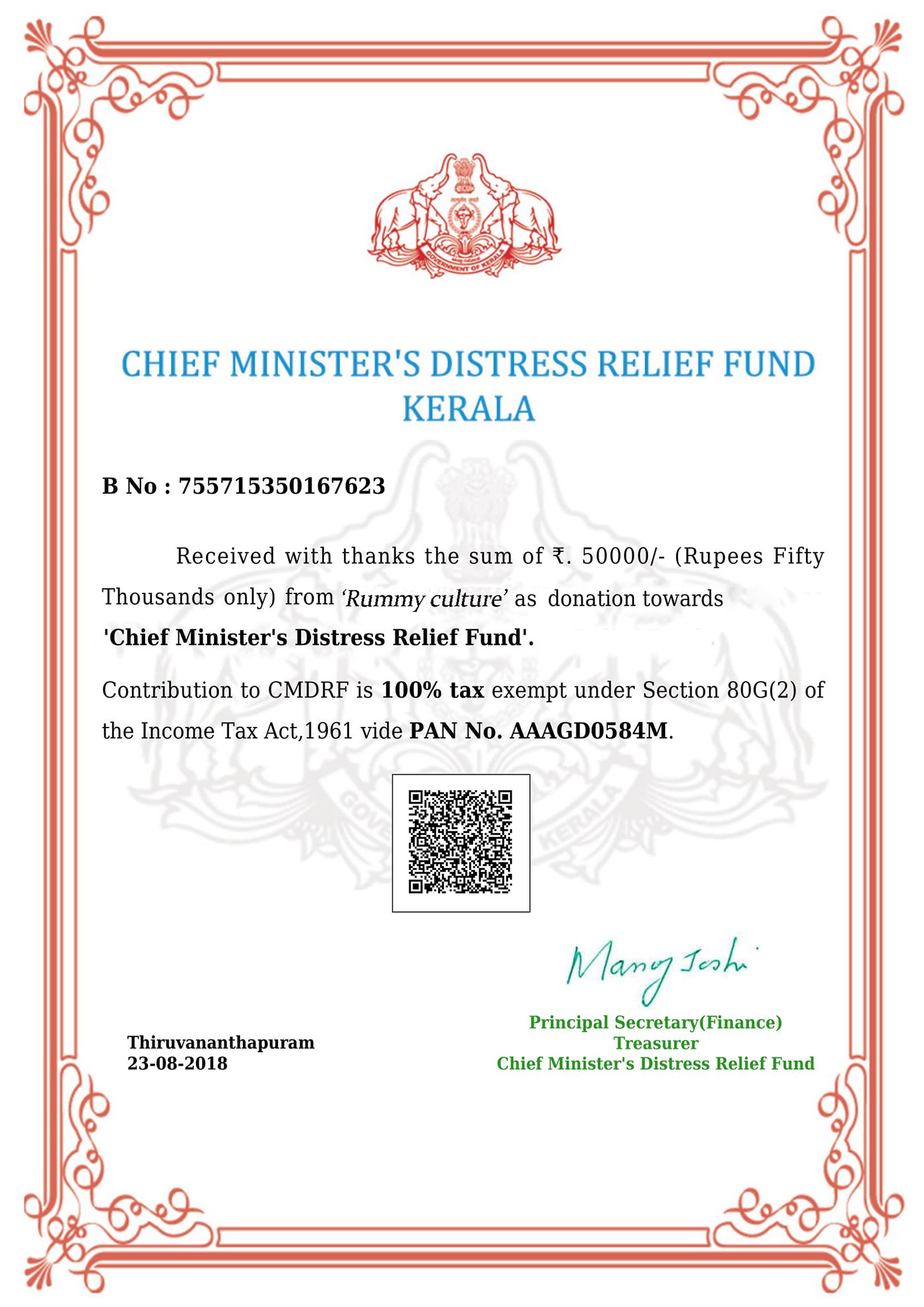 Donate for Kerala Flood