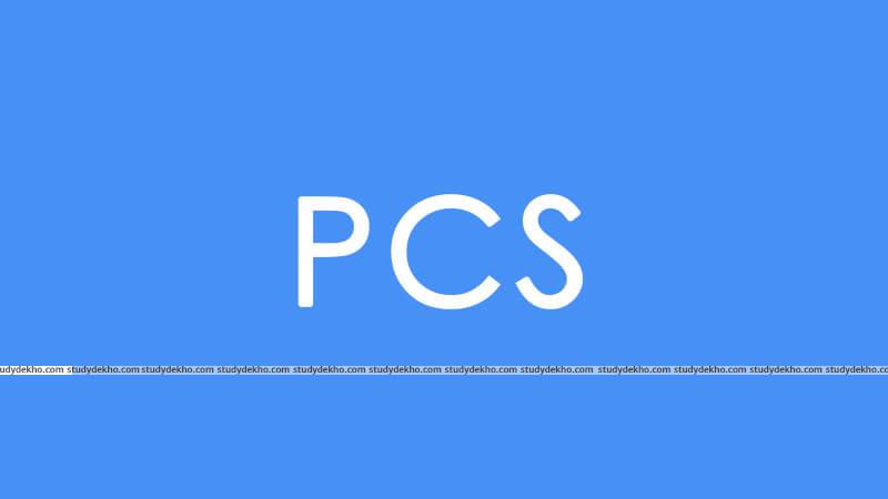 Punjab Civil Services Exam (PCS)