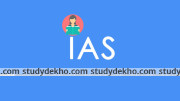 Indian Administrative Services (IAS)