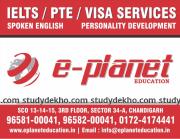 e-planet EDUCATION Gallery