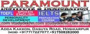 Paramount Institute & Immigration Logo